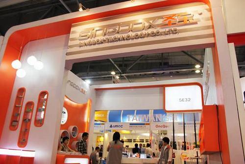 圣宝音响华丽亮相2011年环球资源香港展