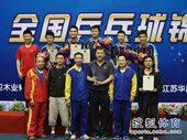 图文:[乒乓球]全锦赛男团决赛 北京队合影