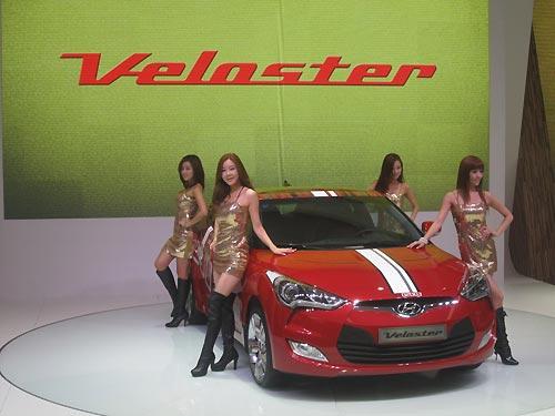 Veloster发布仪式