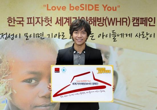 李胜基举办慈善粉丝签名会 帮助饥饿儿童