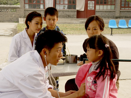 小生tv内地电视由人气电视林申,王一楠,阎娜等励志的代表主演剧青春双子座的古装剧图片