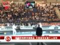 实拍击剑世锦赛李娜摘金 中国首夺女重个人冠军