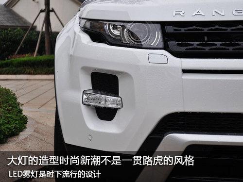 轻量化车型减少碳排放 实拍路虎极光高清图片