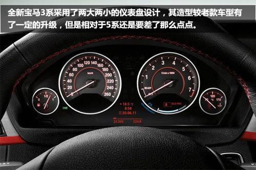 2012款全新宝马3系高清图片