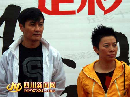 前国足球员徐阳和乒乓球世界冠军杨影到场助阵