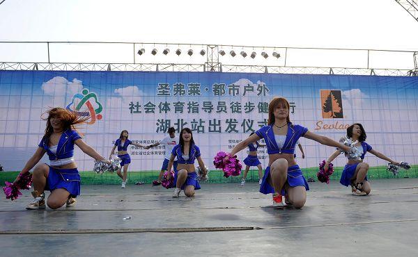 全国第四套健身秧歌_图文:社体指导员健身行武汉站 热力青春-搜狐体育