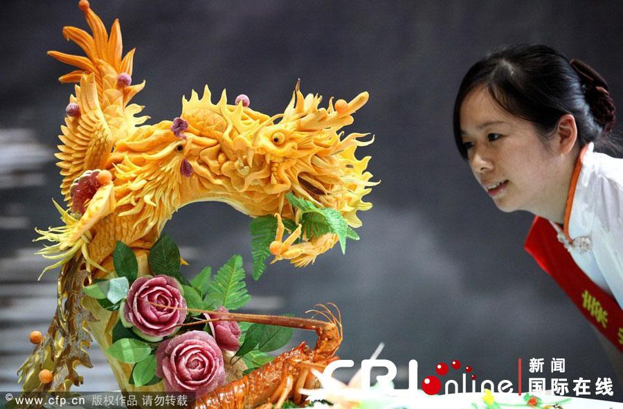 第四届中国南京美食文化节开幕(大巴高清)美食土耳其组图扎图片