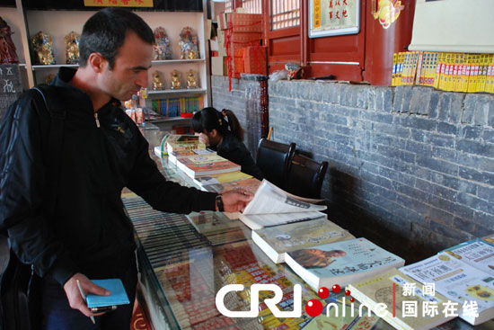 中岳庙道教的著作引起了外媒的兴趣
