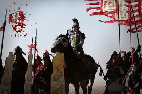 穆桂英领兵出征