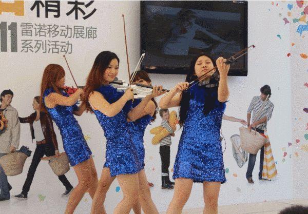 小提琴美女;