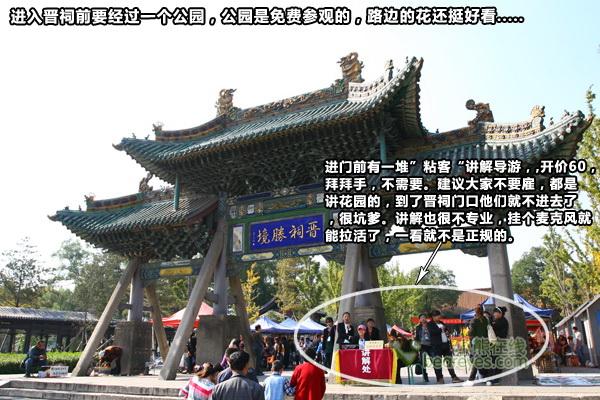 王家大院位于平遥的东南方向,从平遥上G5京昆高速约50km左右就能到达王家大院,距离王家大院2km出口开始就有很大的提示牌,看提示牌走就不会错了。行车时间约半小时,时高速收费15元。