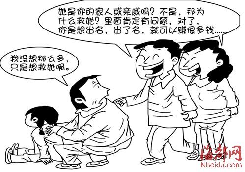动漫 简笔画 卡通 漫画 手绘 头像 线稿 499_350