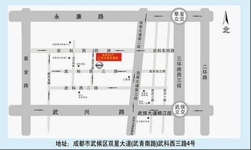 到汇京东风日产买最低价 不用再等5.1高清图片