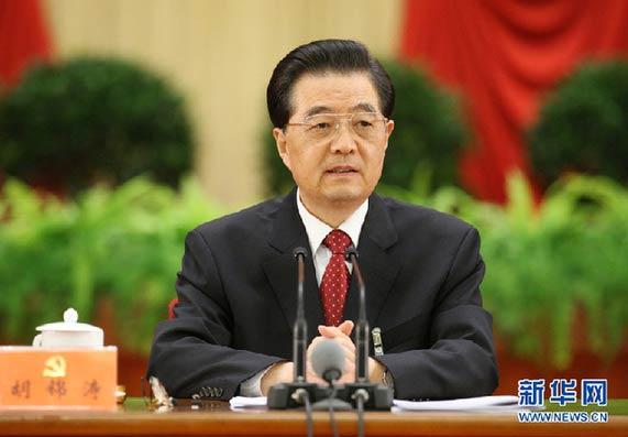 中国共产党第十七届中央委员会第六次全体会议,于10月15日至18日在北京举行。全会由中央政治局主持,中央委员会总书记胡锦涛作重要讲话。新华社记者 姚大伟摄