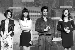 高圆圆、王珞丹、姚晨等主创出席影片《搜索》开机仪式。