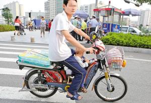 三轮车 自行车 300_205