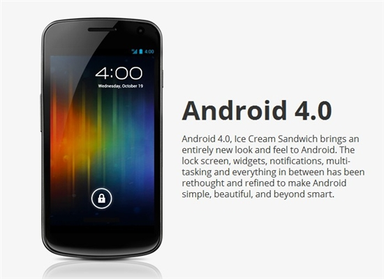 Android 4.0 21项新特性图解