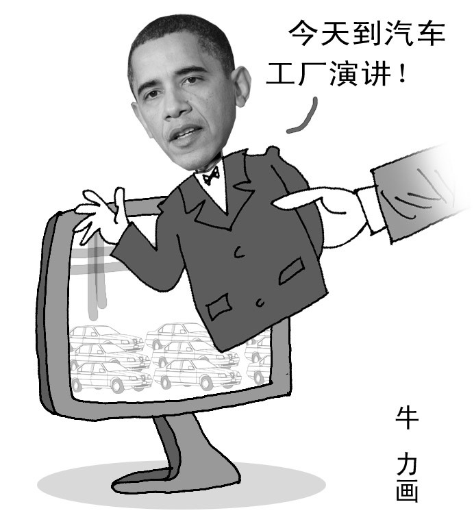 奥巴马演讲视频被PS?(图)视频毛a视频图片