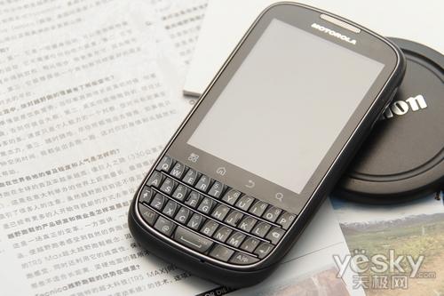图为:摩托罗拉 ME632 手机