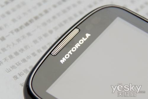 图为:摩托罗拉 ME632 手机 正面细节