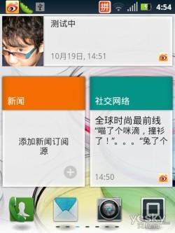 图为:摩托罗拉 ME632 手机 屏幕截图