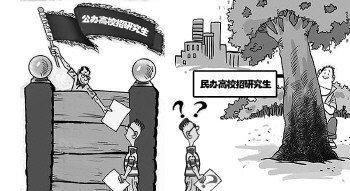 漫画:罗强