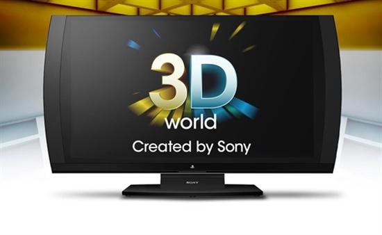 索尼3D显示器11月面市