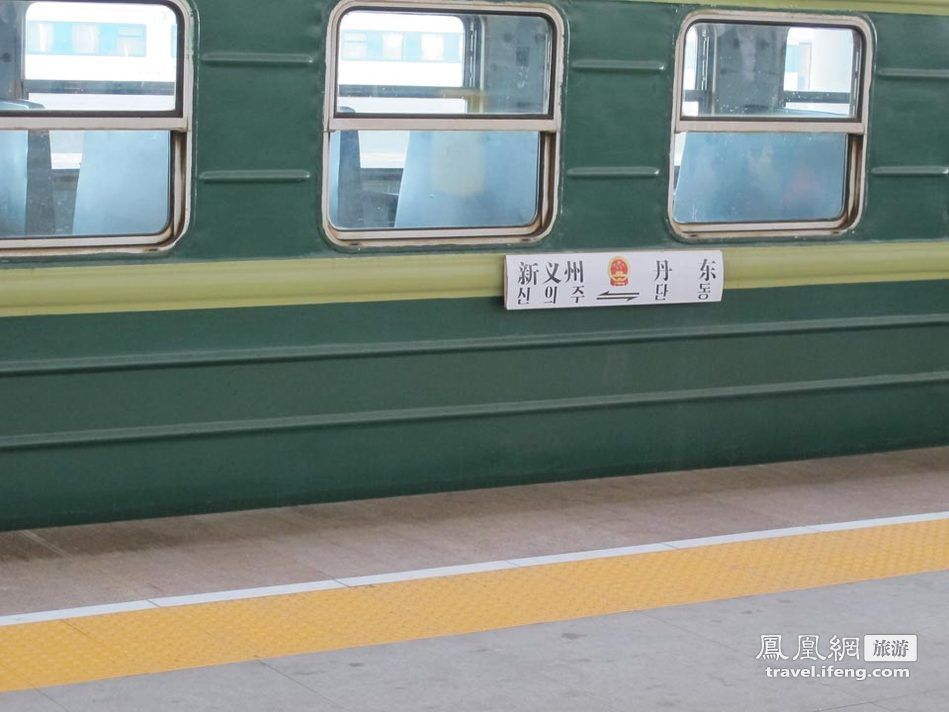 拍照朝鲜v攻略攻略及攻略详解只拍女交警(禁忌)headofsecurity组图图片