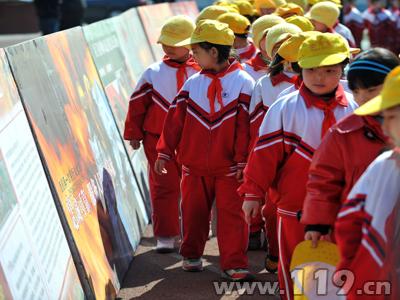 呼和浩特胜利街小学入选全国消防安全教育示范
