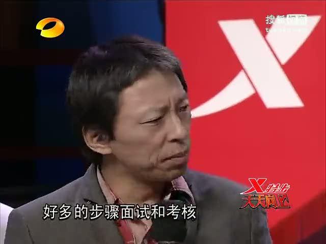 视频:搜狐CEO张朝阳现身湖南卫视《天天向上》
