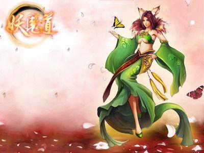 经典仙侠《妖魔道》 网页游戏的常青树(组图)