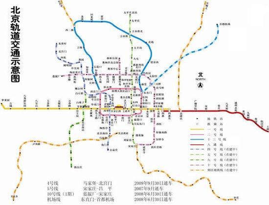 北京地铁线 北京地铁14号线路图 北京地铁线路图最新图片