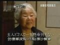 20070121-独居老太的归宿