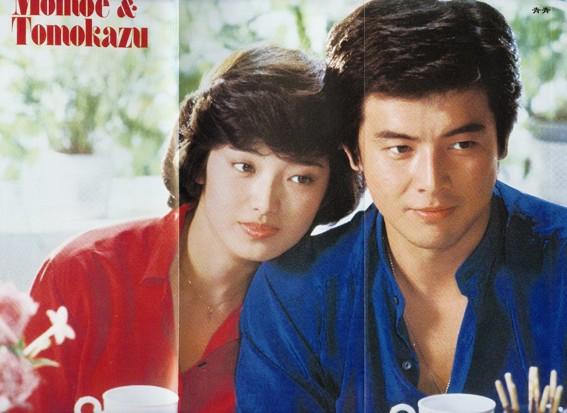 三浦友和儿子图片