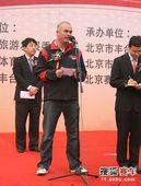图文:北京国际车辆模型赛开幕 弗兰奇-内恩斯