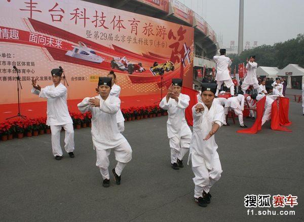 图文:北京国际车辆模型赛开幕 现场表演太极