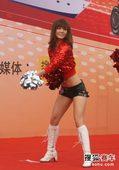 图文:北京国际车辆模型赛开幕 身姿曼妙