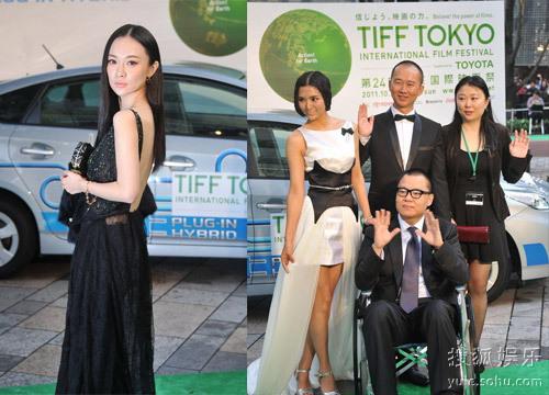 两部入围竞赛单元的华语片《梦游3D》和《转山》