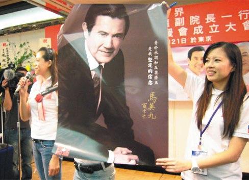 来源 台湾《联合报》