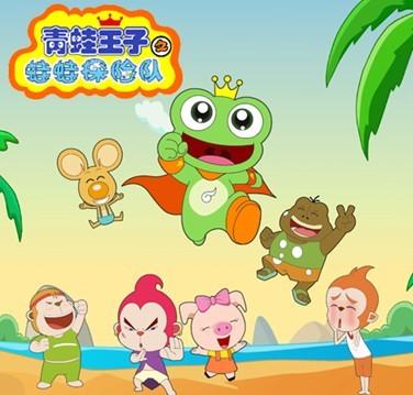 青蛙王子卡通形象勇敢可爱 备受小朋友青睐
