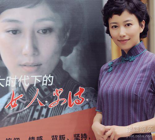 """丁柳元在电影版""""江姐""""中的造型"""