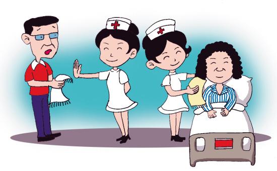 半瘫病人护理_医疗卫生绩效工资改革对一个普通护士的影响
