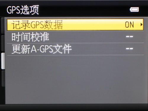 带GPS定位的三防相机 尼康AW100s评测