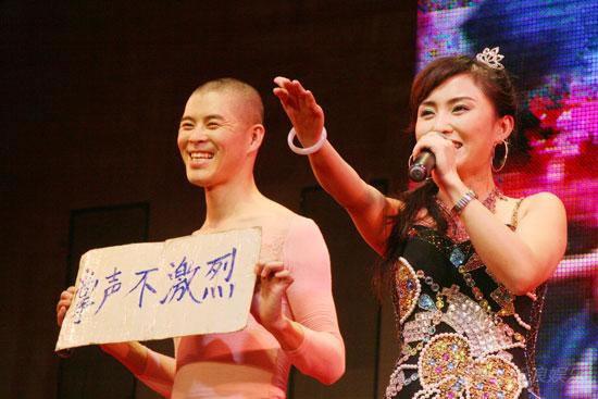 关婷娜:《乡村爱情》杨晓燕扮演者