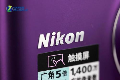 图为:尼康S4150 Logo