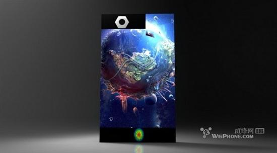 三星概念手机ISD:720p显示屏+指纹识别