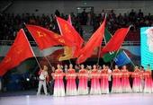 图文:第七届全国城运会闭幕 参加闭幕式