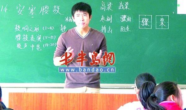 青岛市幼儿教师招聘