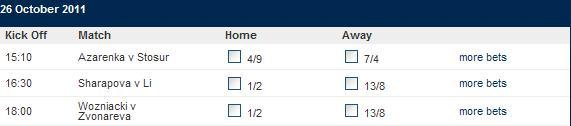 三场比赛单场赔率