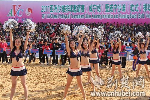 下载亚洲情色_咸宁亚洲沙滩排球邀请赛激情开幕(组图)